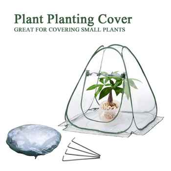 Collapsible Greenhouse Tent Portable Grow House Gardening Plant Cover Flower Shelter For Outdoor And Indoor Planting Strip Cage