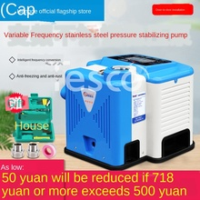 Fully automatic frequency conversion booster pump tap water heater constant pressure pump self-priming pump 220V pump car washer 220v household high pressure cleaner self suction cleaner water jet brush pump self washing pump