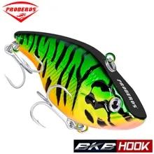 1PC 7.3cm 18.5g Hard Bass Baits Artificial Lure Wobbler VIB Fishing Lures
