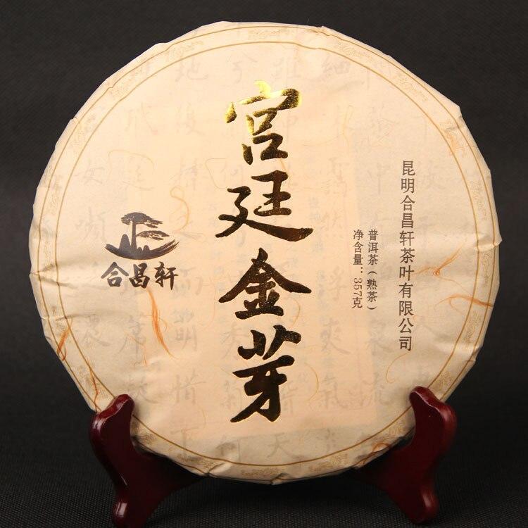 2013 Королевский золотой бутон весенний чай заоксианг корт 357 г Семь пирогов приготовленный чай сырой пуэр