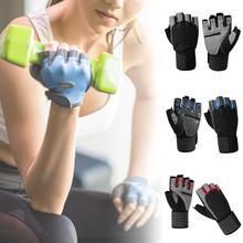 Sports-Gloves Extension Palm Microfiber Protect Bracer Anti-Slip Half-Finger Breathable