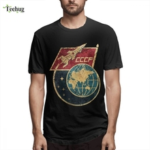 Hipster Boy CCCP USSR Soviet Russian KGB T-shirt Popular Custom Round Neck For Male Tees