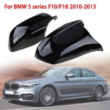 1 Pair New Car Side Mirror Cover For BMW F10 F11 F18 Pre-lci 11-2013 Glossy Black Left Right Accessories