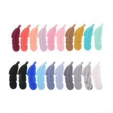 Fkisbox 10 шт силиконовые перья Детские Прорезыватели для зубов