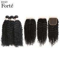 Remy Forte paquetes rizados con cierre paquetes de 30 pulgadas con cierre brasileño cabello tejido paquetes 3/4 paquetes rizados con cierre