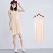 Large Size Maternity Clothes Summer Modal Bottoming Lining Dress Long Loose Sleeveless Vest