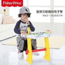 Fisher price многофункциональные Обучающие Музыкальные инструменты