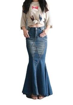 Big Fish Tail Denim Skirt Women Stretchy Long Skirt Floor-Length Patchwork mermaid denim skirt Trumpet vintage High Waist Jeans ruched high waist maxi trumpet skirt