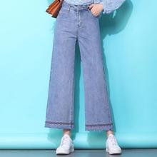 Women Plus Size Jeans 2020 High quality High Waist Wide Legs Straight Embroidery Bell Buttom Jeans Ankle-length Denim Pants