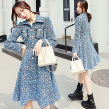 Fashion 2019 Women Tweed Dress Autumn Winter Plaid Blue Wool Blends Tassel Big S