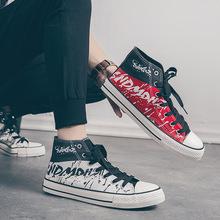 2021 letnie nowe wysokie buty wulkanizowane buty męskie na co dzień brezentowych butów wszystkie mecze oddychające buty Zapatos de hombre tanie tanio WSNG PŁÓTNO CN (pochodzenie) RUBBER Z elementami naszywanymi graffiti Lato Sznurowane Niska (1 cm-3 cm) Dobrze pasuje do rozmiaru wybierz swój normalny rozmiar