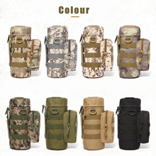 Outdoor Sports Portable Water Cup Hanging  Bag Multifunctional Army Fan Attack Tactical Travel Hiking Mountaineering