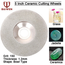 Алмазный режущий диск 125 мм 5