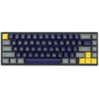 Bm65rgb bm65 rgb 65% heißer swap Custom Mechanische Tastatur PCB programmiert qmk ÜBER firmware volle rgb schalter underglow typ c