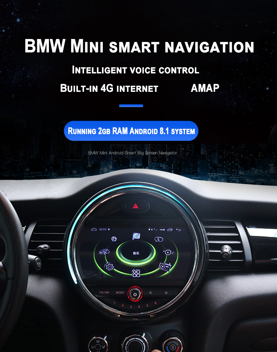 9inch IPS Full Touch Screen Android 8.1 Car Navigation For BMW Mini Cooper BMW Countryman Mini R60 2014 Radio Gps Multimedia