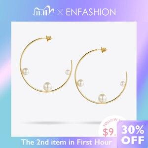 Image 1 - Enfashion Jewelry Geometric Pearl Line Hoop Earrings Gold color Stainless Steel Circle Earrings For Women Earings EEF1014