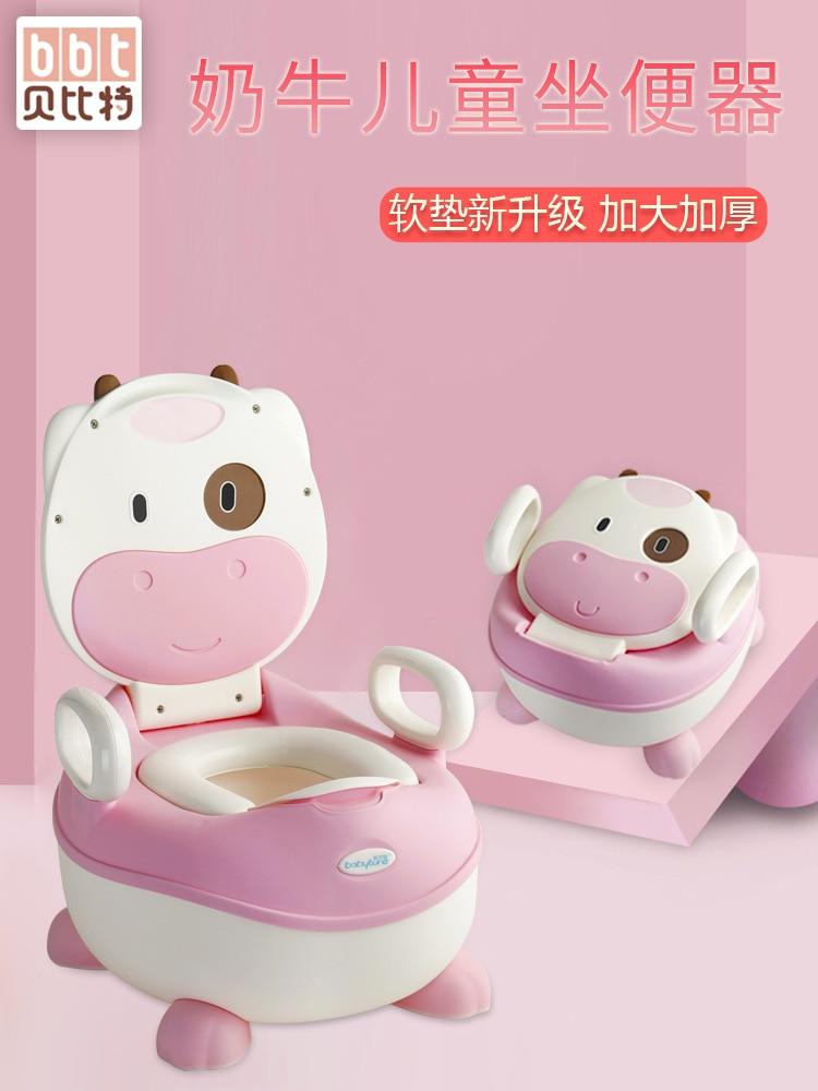 Men And Women Chamber Pot Toilet Children Baby Kids Baby Toilet And CHILDREN'S Potty Small Urinal