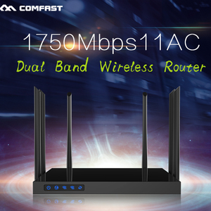 1750Mbps Gigabit Wireless Rout