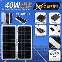 LEORY 14V 40W 2Pcs Waterproof Solar Panel USB Monocrystalline Solar Cell with Car Charger for Outdoor Camping Emergency Light