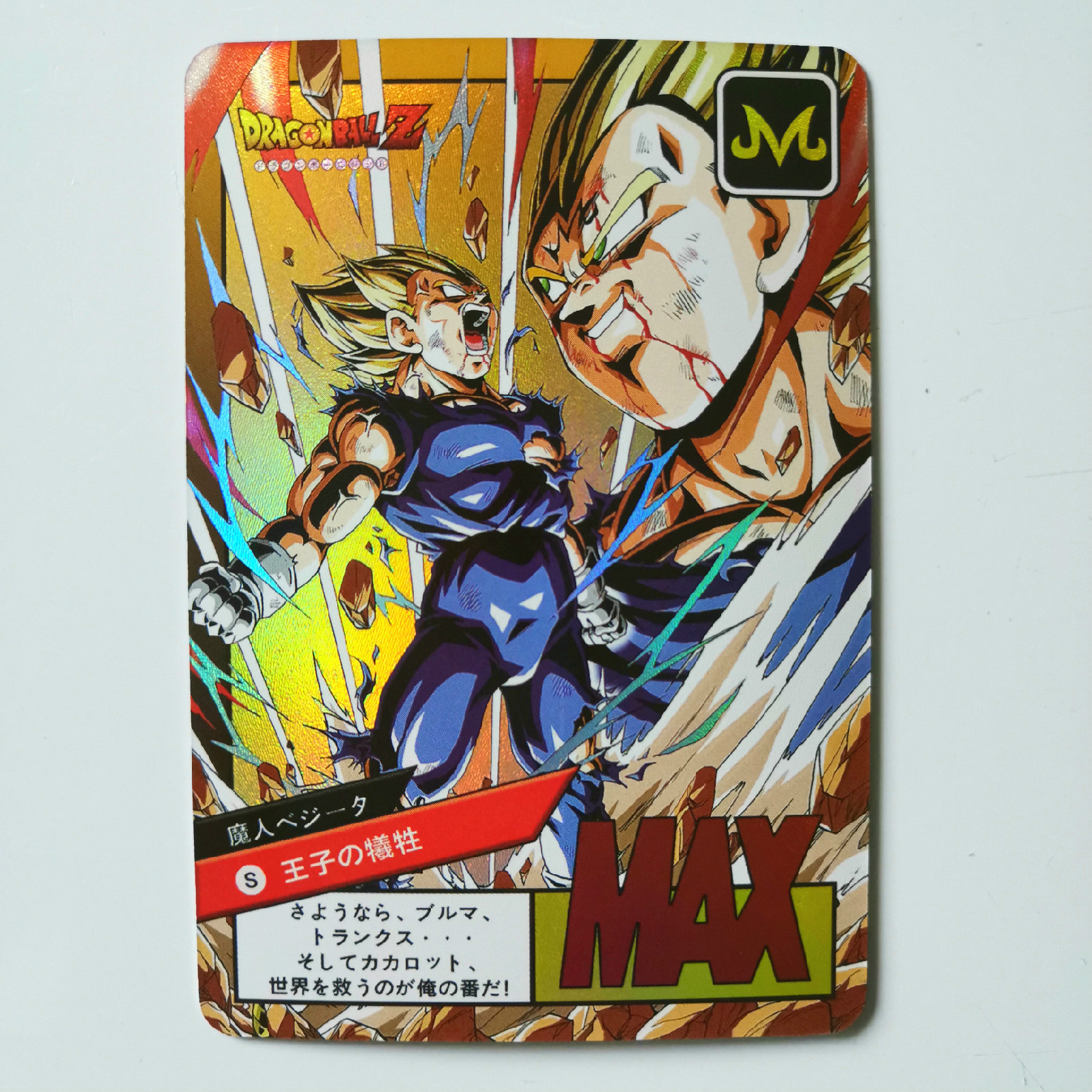 6pcs Duivel Vegeta Super Dragon Ball Z Heroes Battle Card Game Collection Anime Kaarten