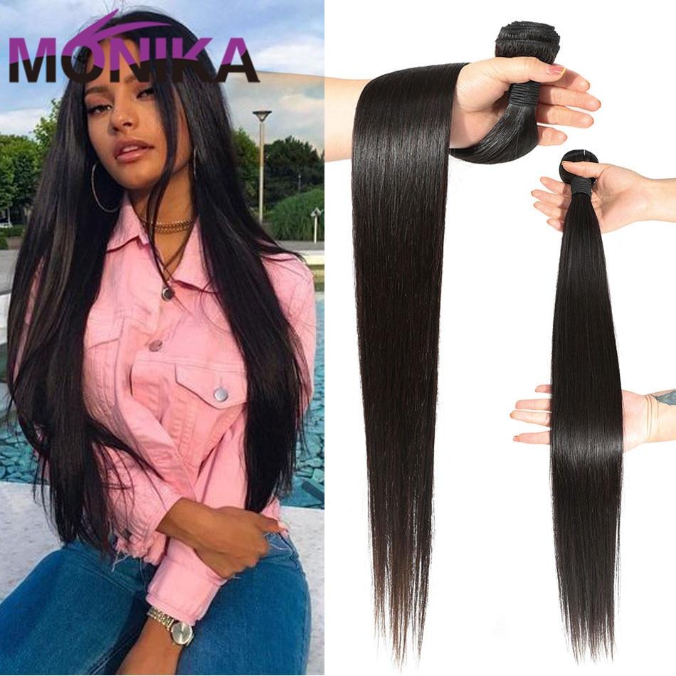 Monika 30 Inch Bundles Straight Hair Bundles Human Hair 3 Bundles Tissage Brazilian Hair Weave Bundles Non-Remy Hair Extensions