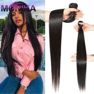 Image 1 - Monika zestawy hurtowe ludzkie włosy Tissage brazylijskie ludzkie włosy splot wiązki proste włosy pojedyncze zestawy oferty nierealne włosy