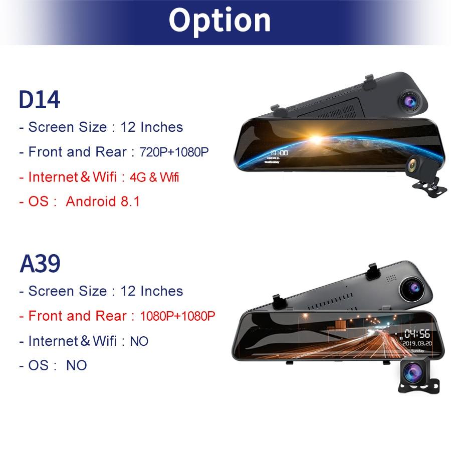 E-ACE wideorejestrator samochodowy 12 Cal Stream Media lusterko wsteczne 2K kamera samochodowa 4G Android kamera na deskę rozdzielczą 1080P rejestrator podwójny obiektyw wideorejestrator
