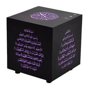 Беспроводная bluetooth-колонка Quran Cube, цветная Колонка Quran, воспроизведение музыки с мигающими лампами