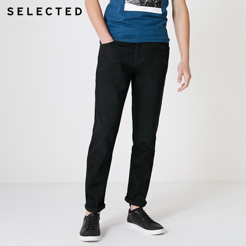 SELECTED Men's Spring & Summer Denim Pants Loose Fit Black Jeans C|419132534