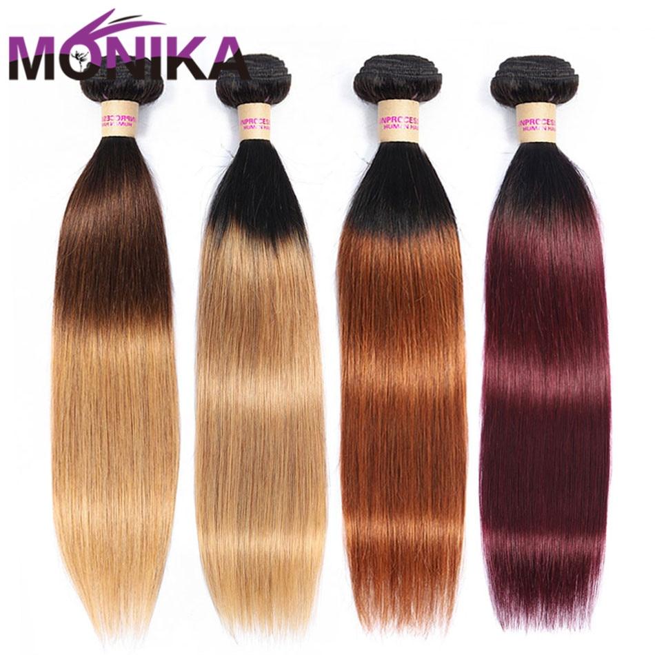 Monika Pre Colored Hair Bundles Brazilian Straight Human Hair Bundles Ombre Weave Hair T1B/4/27 T1B/27 T1B/30 T1B/99J Non-Remy