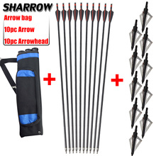 Archery 10pc Fiberglass Arrow With Broadhead And Quiver Bag Set Outdoor Hunting Shooting Bow Accessories