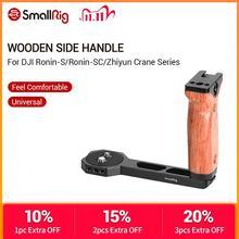 SmallRig uniwersalny drewniany uchwyt boczny do Ronin S/SC/Zhiyun Crane 2/Crane V2 Series kardana ręczna Quick Release Handle  2222