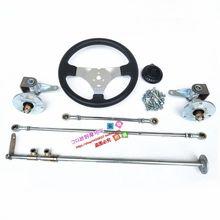 цена GO KART KARTING ATV UTV Buggy Quad Steering Gear Rack Box Pinion U Joint Tie Rod With 27CM/30CM Steering Wheel онлайн в 2017 году
