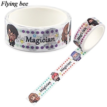 Flyingbee 15mm X 5m Papier Washi Band Film Kreative Klebeband DIY Scrapbooking Aufkleber Label Masking Tape X0775