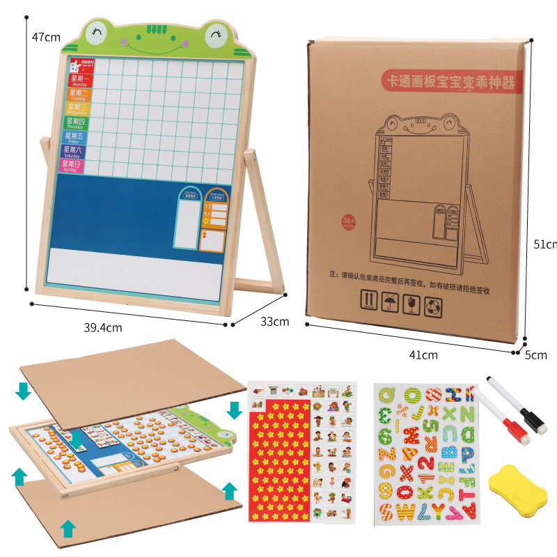 Young CHILDREN'S Toy Pinyin Number Board Drawing Board Multi-functional Learning Turn 3-Year-Old 4-Year-Old 5-Year-Old Calculati