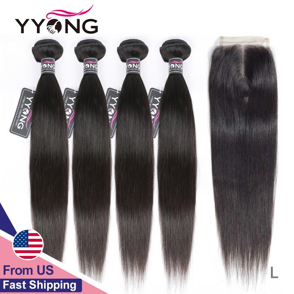 Mechones de cabello lacio Yyong con cierre, extensiones de pelo ondulado mechones brasileños, extensión de cabello humano 100%, 3 o 4 mechones con cierre Remy