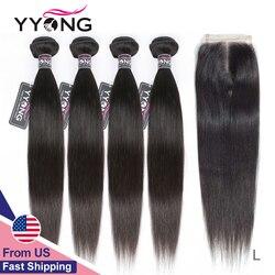 Yyong pasma prostych włosów z zamknięciem brazylijski włosy wyplata wiązki 100% ludzki włos do przedłużania włosów 3 lub 4 zestawy z zamknięciem Remy