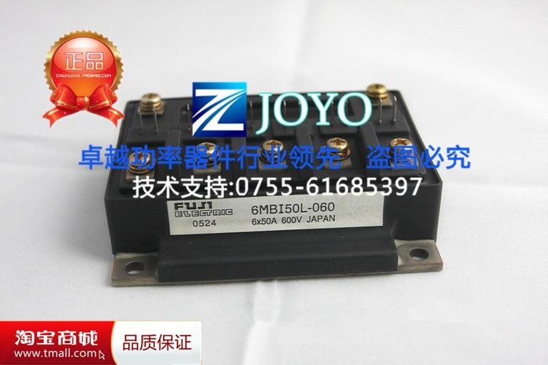 Japan 6MBI50L-060 IGBT quality assurance Shelf--ZYQJ