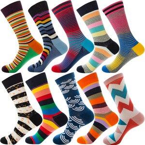 Image 5 - 10 çift renkli erkek çorabı Hip Hop kaykay mutlu penye pamuk komik mürettebat çorap noel hediyesi Calcetines De Hombre