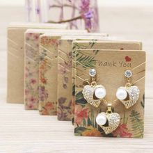 Zerong 50pcs Vintage kraft necklace earring Cards flower style eleglant necklace set pendant Package Hang Tag Card 5.1*6.3cm