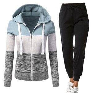 Autumn Winter Tracksuit Jacket Woman Set Sweatshirts Long Sleeve Zipper Patchwork Hoodie+Pants Female Outfits Women's Clothing