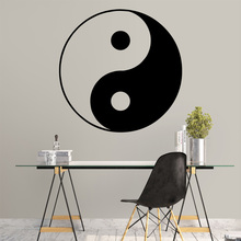 Home Decoration  Classic The Yin and Yang diagrams Wall Stickers Modern Fashion Wall Sticker For Kids Rooms Diy LW506 competition panels and diagrams