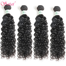 Satai Water Wave Brazilian Human Hair Bundles 4 Bundles Hair Weave Bundles Non Remy Hair Extension Natural Color No Tangle