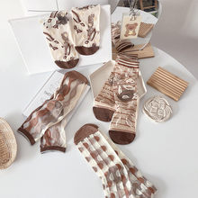 New Milk Tea Color Ultra-Thin Transparent Women Socks Funny Cute Rabbit Flower Semicircle Water Ripples Sheer Kawaii Socks