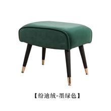 Taburete clásico nórdico ultraligero para el hogar, Banco Circular otomano, silla de chico para niños, sala de estar, pequeño sofá para mesa de té