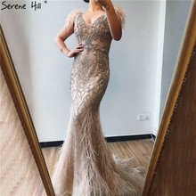 שמפניה יהלומים נוצות שרוולים יוקרה צווארון V סקסי בת ים ערב שמלות 2020 לבוש הרשמי אלגנטיות Serene היל BLA70350