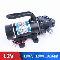 Electric 12V 120W 130PSI 10L / Min Water Film High Pressure Self Priming Pump Return Pump Backflow Control For Garden