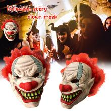 Halloween Horror Clown Mask Zombie Masquerade Ball Party Full Face For Escape