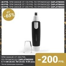 Триммер LuazON LEP-08, для носа/ушей, 1хАА (не в комплекте), черный 2784459