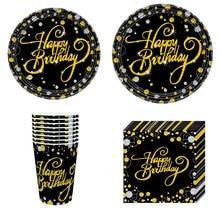 Oro Nero Felice Festa di Compleanno Stoviglie Usa E Getta Tazza di Carta Piatto Tovaglioli Banner per il Capretto Di Compleanno Decorazione Del Partito Forniture